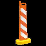 Barricada 110 OVAL