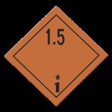 ONG-1.1.5